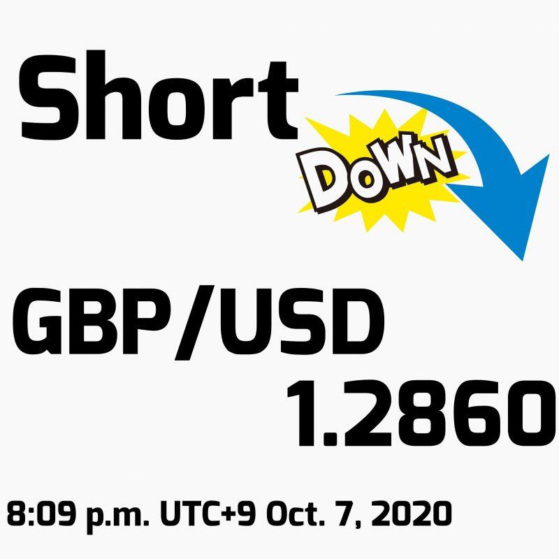 GBP/USDショート