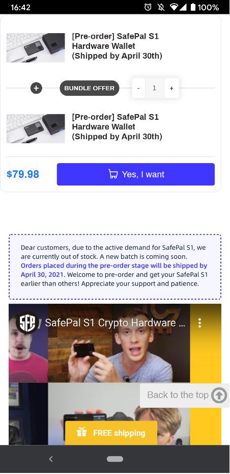 SafePalハードウェアウォレットを選択する